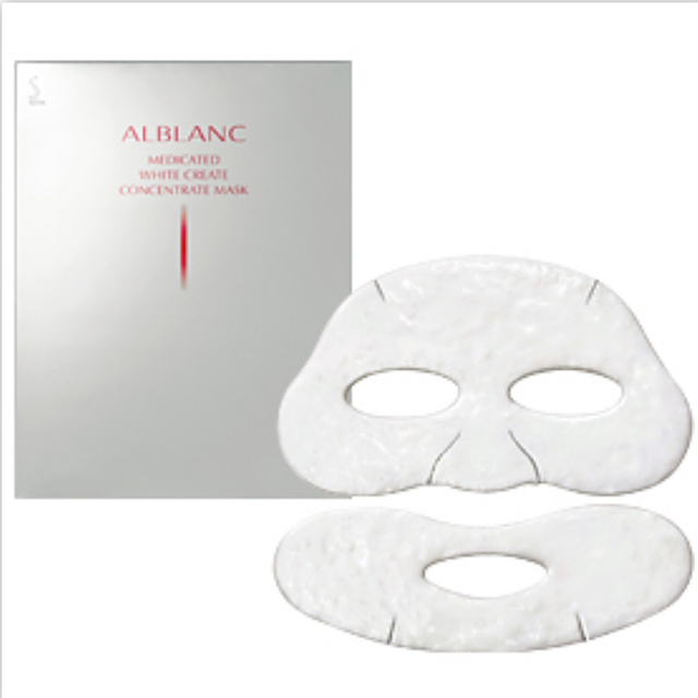 ソフィーナ アルブラン コンセントレートパック コスメ/美容のスキンケア/基礎化粧品(パック/フェイスマスク)の商品写真
