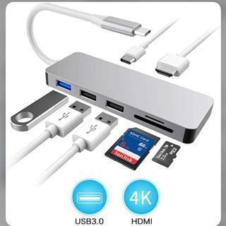 elecjoy  USB TYPE C ハブ(PC周辺機器)