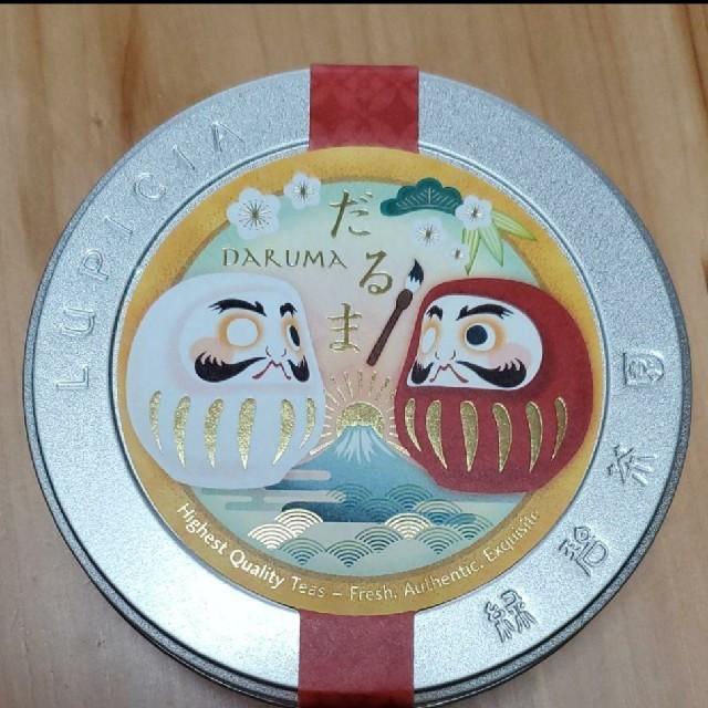 LUPICIA(ルピシア)のルピシア フレーバーティー 食品/飲料/酒の飲料(茶)の商品写真