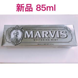 マービス(MARVIS)のMARVIS マービス 歯磨き粉 ホワイトニングミント 85ml 1本(歯磨き粉)