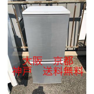 シャープ(SHARP)のシャープ ノンフロン冷凍冷蔵庫  SJ-D14B-S     2016年製  (冷蔵庫)