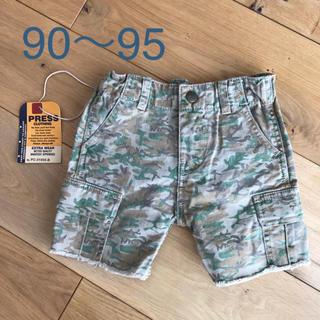 ズボン 2歳⭐︎新品未使用