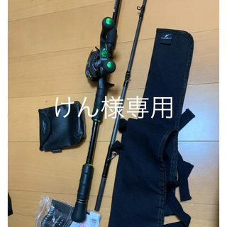 シマノ(SHIMANO)のアンタレスdcMD スタジオコンポジット DRT(ロッド)