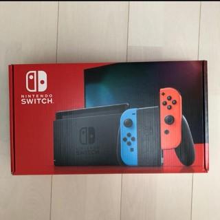 ニンテンドースイッチ(Nintendo Switch)の新型 ニンテンドースイッチ ネオン 二台(家庭用ゲーム機本体)