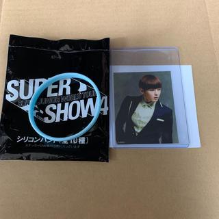 SUPER JUNIOR - super junior super show4 シリコンバンド