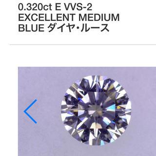 4℃ - 0.320ct E VVS-2 EXCELLENT 格安ダイヤルース