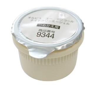 オルビス(ORBIS)のオルビスユー アンコール ナイトクリーミージェル(乳液/ミルク)