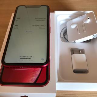 iPhone - iPhone XR 128GB 新品 未使用