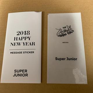 SUPER JUNIOR - super junior ヒチョル ステッカー 2018