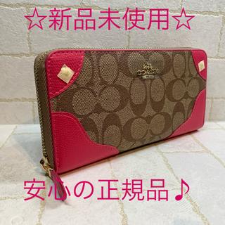 COACH - 新品 COACH コーチ 長財布 レディース 正規品 ピンク