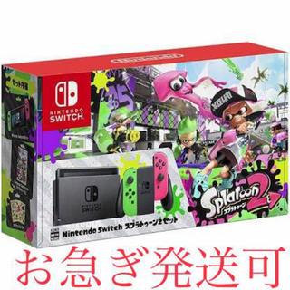 ニンテンドースイッチ(Nintendo Switch)のNintendo Switch 本体 ソフトセット 任天堂スイッチ(家庭用ゲーム機本体)