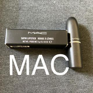 マック(MAC)のMAC リップスティック 口紅 新品 未使用(口紅)