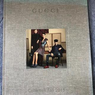 グッチ(Gucci)の【美品】GUCCI 2015 カタログ グッチ(ファッション)