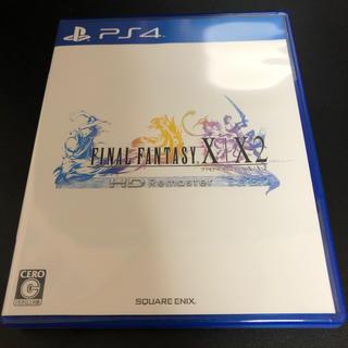PlayStation4 - ファイナルファンタジー10 HDリマスター