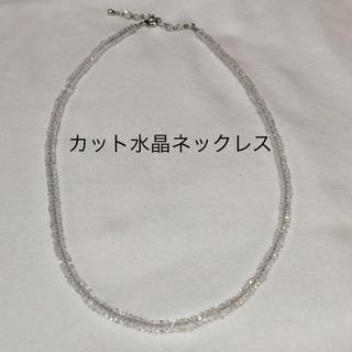 カット水晶ネックレス(ネックレス)