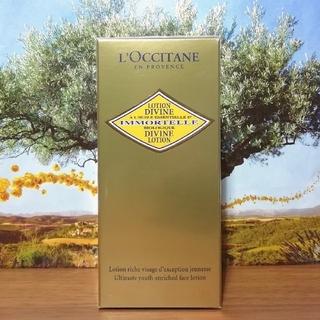 L'OCCITANE - 未使用☆ロクシタン IM 化粧水