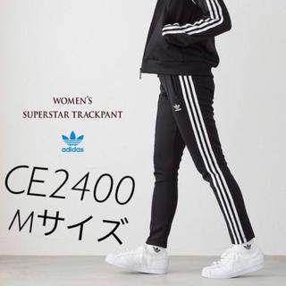 adidas - アディダスオリジナルス トラックパンツ CE2400 Mサイズ