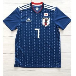 adidas - 柴崎岳 日本代表ユニフォーム