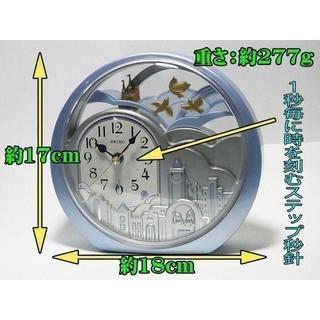 セイコー(SEIKO)の掘出し物!SEIKO 置時計 BZ342S 定価¥3,000-(税別)(置時計)