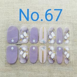 ネイルシール No.67 ハンド用