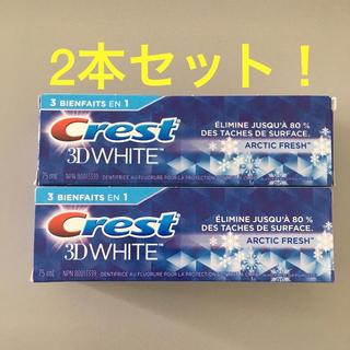 2本セット ホワイトニング 歯磨き粉
