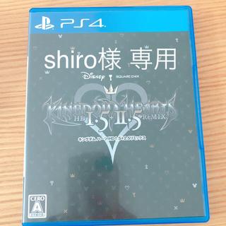 PlayStation4 - キングダム ハーツ -HD 1.5+2.5 リミックス- PS4