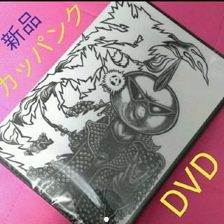 【✨新品・未開封✨】 カッパンク  未開封  DVD