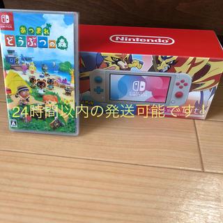 ニンテンドースイッチ(Nintendo Switch)のNintendo Switch Lite どうぶつの森 ソフト本体 セット(家庭用ゲーム機本体)