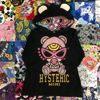 HYSTERIC MINI - HYSTERIC MINI★80