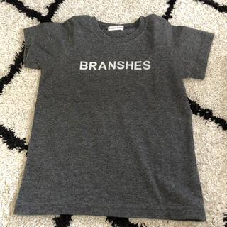Branshes - 半袖