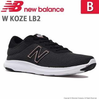 New Balance - 新品送料無料♪29%OFF!超人気ニューバランス⭐️クッション抜群!ウォーキング