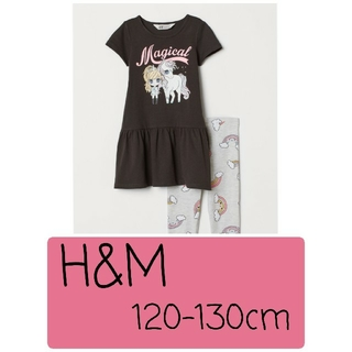 H&M - 新品 H&M ワンピース レギンス ユニコーン 2枚セット