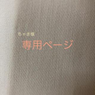 ザラ(ZARA)のちゃき様専用(ノーカラージャケット)