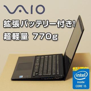 SONY - 【ノートパソコン(PC)】VAIO Pro11(Core i5)+拡張バッテリー
