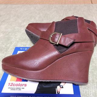 ブーツ ショート ブーティー ブラウン 茶色 インソール(ブーティ)