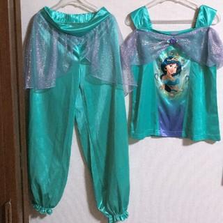 Disney - Disney Jasmine セット 120-130