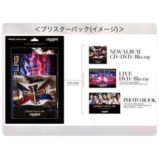三代目 J Soul Brothers -  三代目JSOULBROTHERS☆RAISETHEFLAG初回生産限定盤