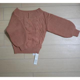 ROYAL PARTY - りん様専用  ニット×スカート2点セット