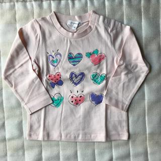 サンカンシオン(3can4on)の【新品未使用】長袖Tシャツ 90cm(Tシャツ/カットソー)