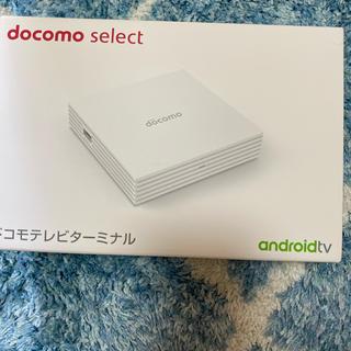 エヌティティドコモ(NTTdocomo)のドコモテレビターミナル TT01(テレビ)
