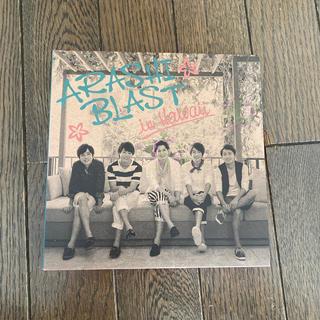 嵐 - 【4月10日迄 はるか様専用】嵐 hawaii DVD