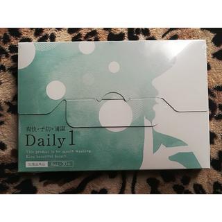 Daily1(デイリーワン)トゥースウォッシュMR 1箱30本