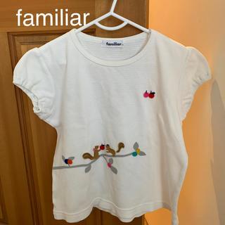 familiar - ファミリア トップス familiar 半袖Tシャツ