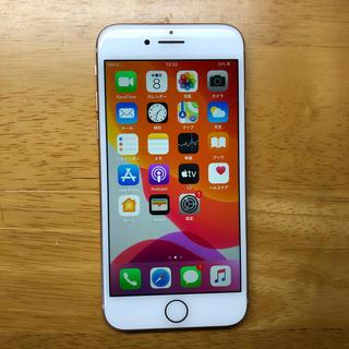 iPhone - iPhone8 64 54119
