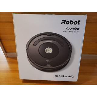 iRobot - 美品!清掃・整備済み!ルンバ642 2018年製 中古