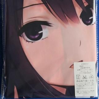 珈琲貴族 抱き枕カバー 160×50cm(キャラクターグッズ)