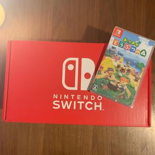 ニンテンドウ(任天堂)のNintendo Switch ストア版本体 どうぶつの森ソフト セット(家庭用ゲーム機本体)
