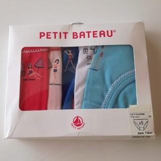 PETIT BATEAU - 新品プチバトー プリントショーツ 5枚組 6ans 116cm