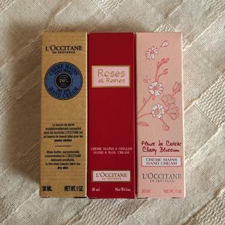 L'OCCITANE - ロクシタン★ハンドクリーム4点セット