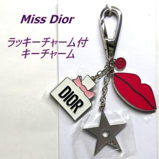 Dior - Miss Dior ラッキー チャーム付 キーチャーム バッグチャーム